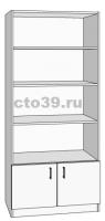 Витрина-стеллаж ВТ-588903