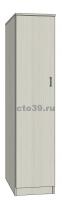 Стеллаж закрытый СТ-45007, размеры: 200х50х50 см.