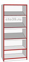 Стеллаж с наклонными полками СТ-88906, размеры: 200х90х35 см.