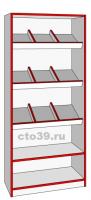 Стеллаж с наклонными полками и ячейками СТ-98906, размеры: 200х90х35 см.