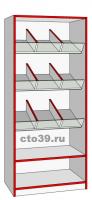 Стеллаж с наклонными полками и отсеками СТ-98906, размеры: 200х90х35 см.