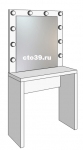 Стол гримерный с надставкой, толщина 36 мм., комплект СП-78001