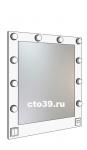 Зеркало гримерное с врезными светильниками СП-480014